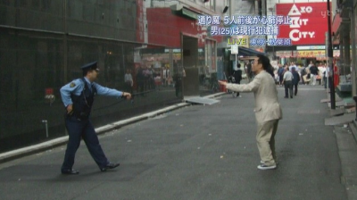 日本史上、残酷すぎる通り魔殺事件3選